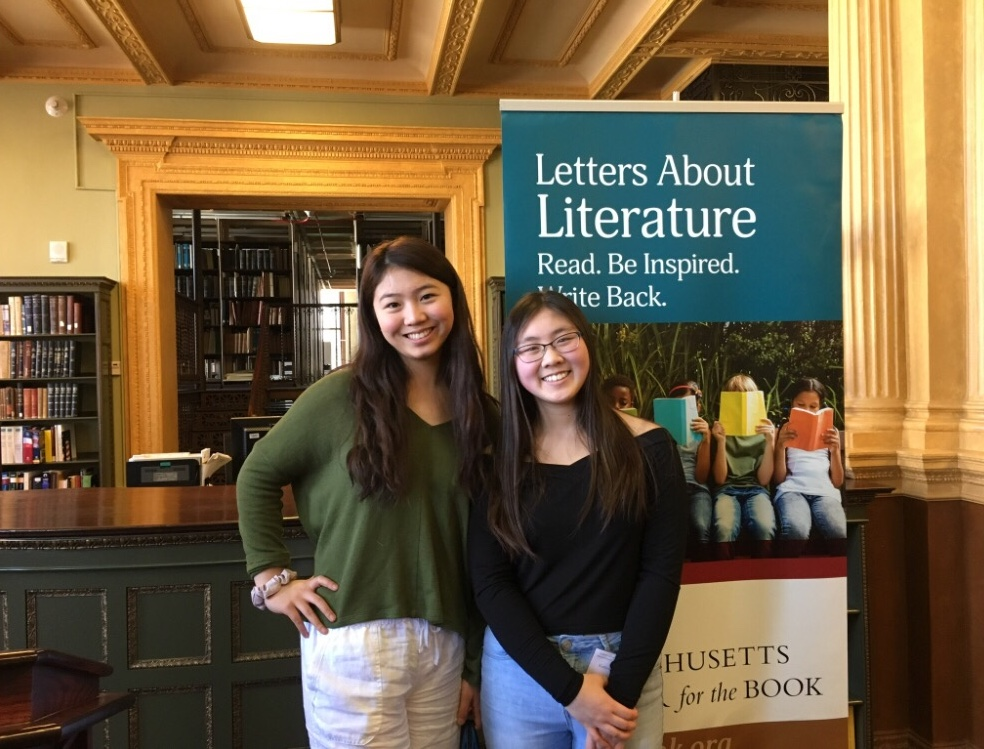 Sophomores Andrea Jiang and Katherine Yang received their awards for the Letters about Literature contest during a ceremony at the Massachusetts State House.